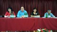 Достижения, проблемы и перспективы- в Цхинвале прошла городская августовская конференция учителей