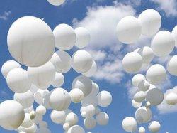 Югоосетинские школьники выпустили в небо белые шары в память о жертвах теракта в Беслане
