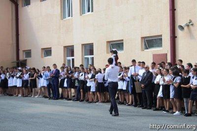 Торжественная линейка в школе №6