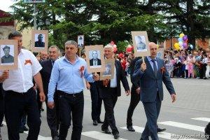 В Южной Осетии более 5000 человек прошли в «Бессмертном полку»