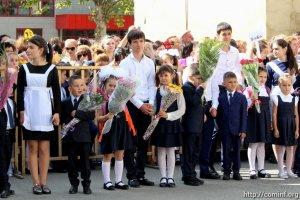 День знаний: первый звонок позвал на урок школьников Южной Осетии
