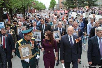 """В """"Бессмертном полку"""" в Южной Осетии прошли более 7 тысяч человек"""